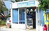 Scaleta: Prendaki's mini department store